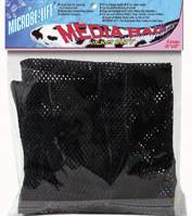 Pond Fish Supplies: Black Nylon Media Bag | Pond Fish
