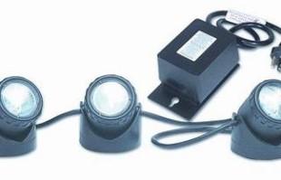 Lighting: Beckett Accent Three Light Kit | Pond Lights