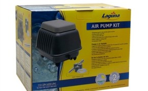 Pond Pumps & Pond Filters: NEW Laguna Air Pump Kit | Pond Maintenance