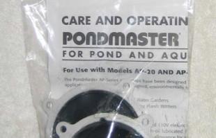 Pond Pumps & Pond Filters: Pondmaster Air Pump Rebuilding Kit | Pond Maintenance