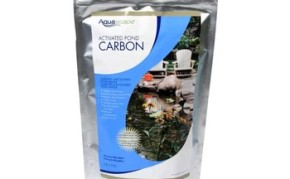 Aquascape Activated Pond Carbon - 2 lb. - Pond Filtration - Part Number: 80000 - Pond Supplies