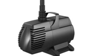 Aquascape UltraT Pump 2000 GPH – Pond Pumps & Accessories – Part Number: 91010 – Pond Supplies