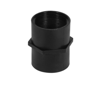 Aquascape Pond Supplies: Fitting Adapter 1/2
